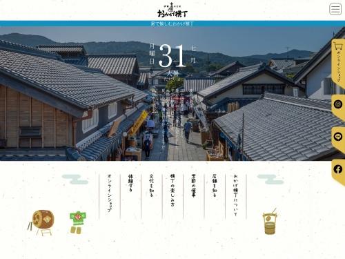 Screenshot of www.okageyokocho.co.jp