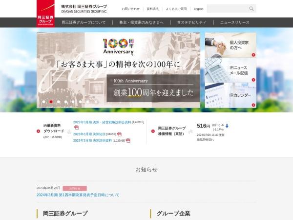 Screenshot of www.okasan.jp