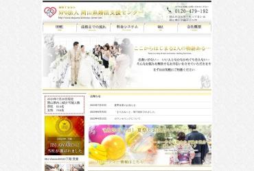 Screenshot of www.okayama-konkatsu-center.com
