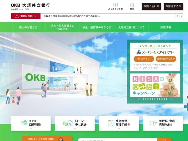 Screenshot of www.okb.co.jp