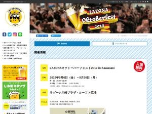 https://www.oktober-fest.jp/kawasaki/
