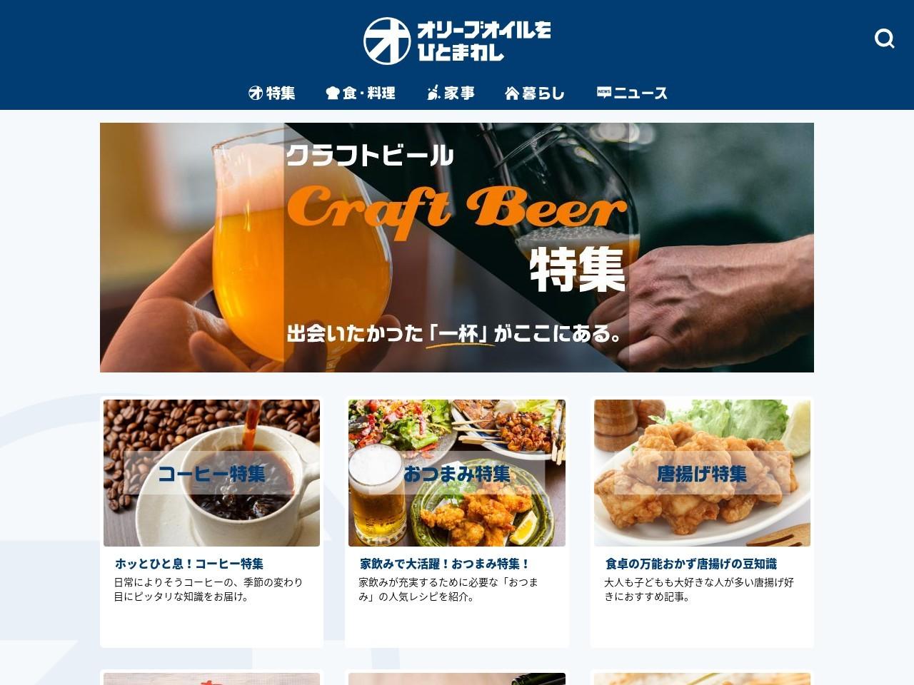 Screenshot of www.olive-hitomawashi.com