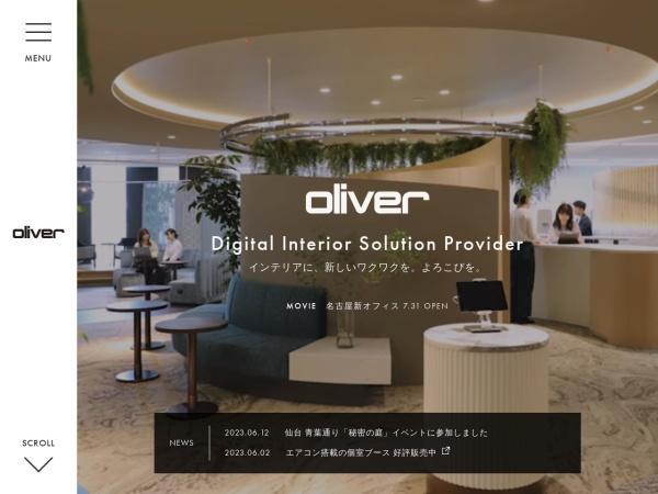 Screenshot of www.oliverinc.co.jp