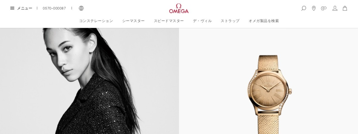 Screenshot of www.omegawatches.jp