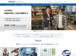 Screenshot of www.omron.co.jp
