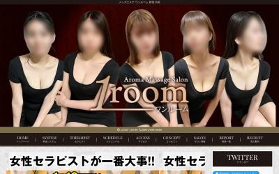 Screenshot of www.oneroom-shinjyuku.com