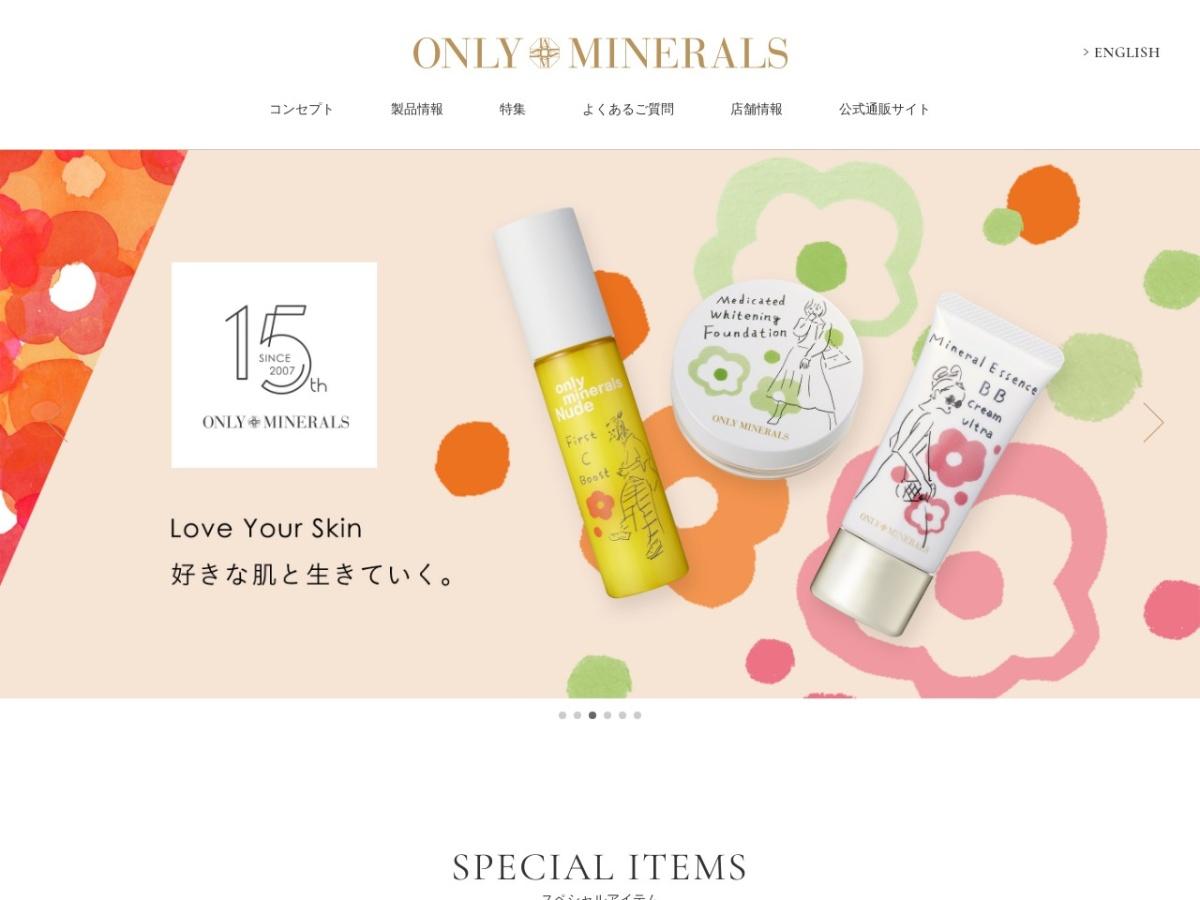 https://www.onlyminerals.jp/