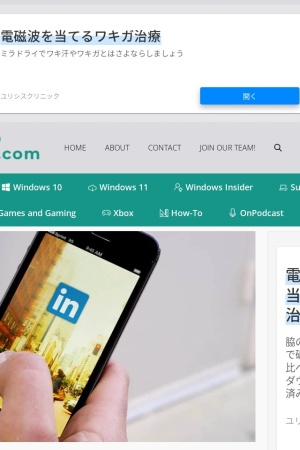 https://www.onmsft.com/news/linkedin-will-now-send-you-job-notifications-on-ios-for-companies-you-follow