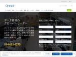 https://www.ontrack-japan.com/