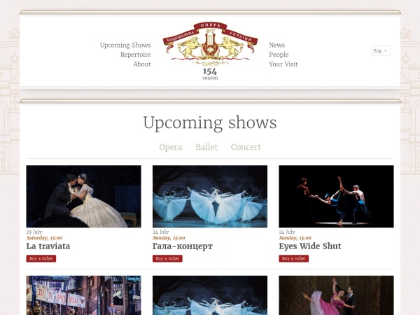 Screenshot of www.opera.com.ua