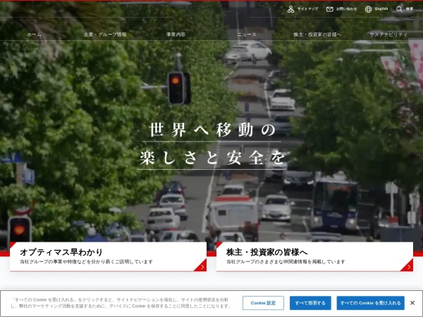 Screenshot of www.optimusgroup.co.jp