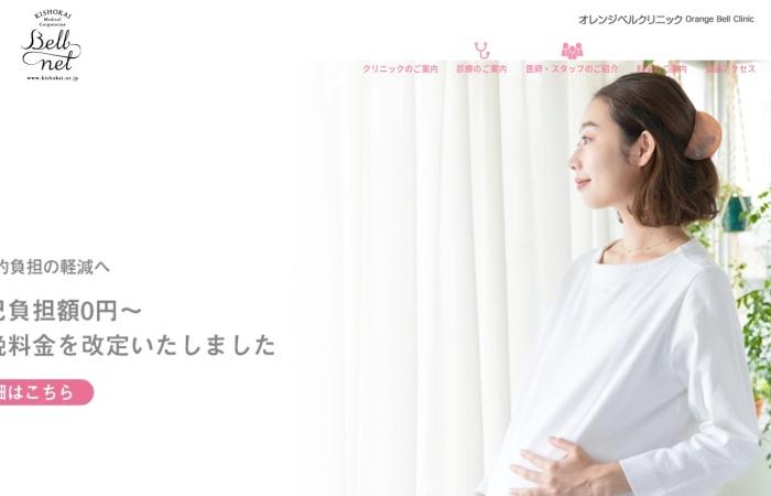 Screenshot of www.orangebell.jp