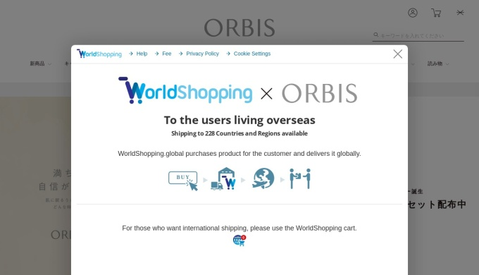 Screenshot of www.orbis.co.jp