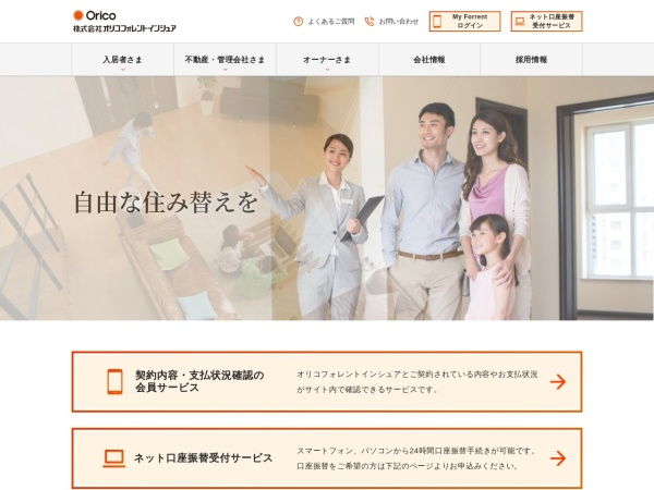 Screenshot of www.orico-fi.co.jp
