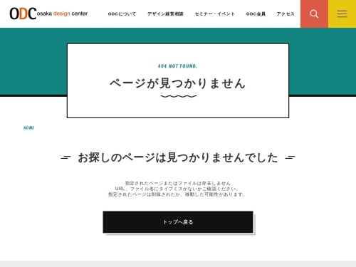 Screenshot of www.osakadc.jp