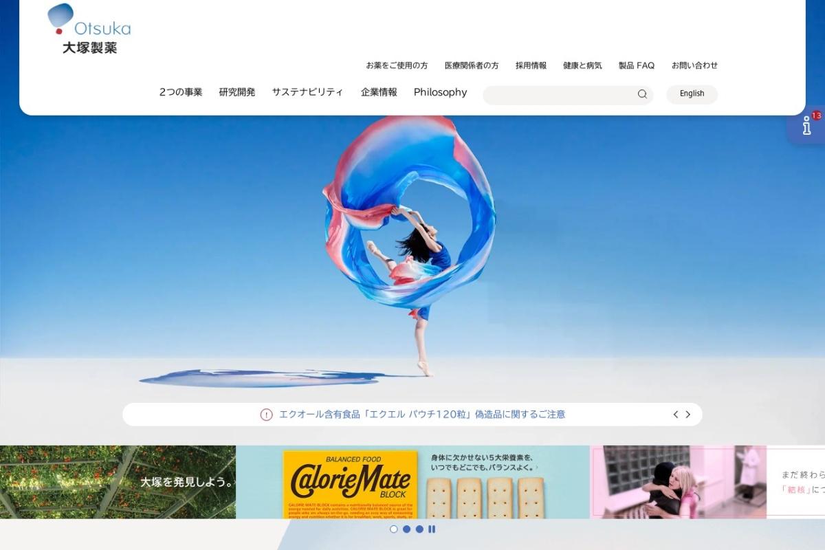 https://www.otsuka.co.jp/