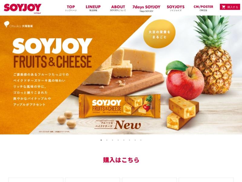 https://www.otsuka.co.jp/soy/carbohydrate/