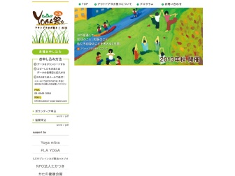 https://www.outdoor-yoga-japan.com/