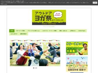 https://www.outdoor-yoga-japan.com