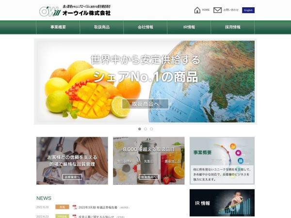 Screenshot of www.owill.co.jp