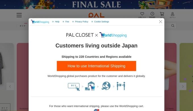 Screenshot of www.palcloset.jp