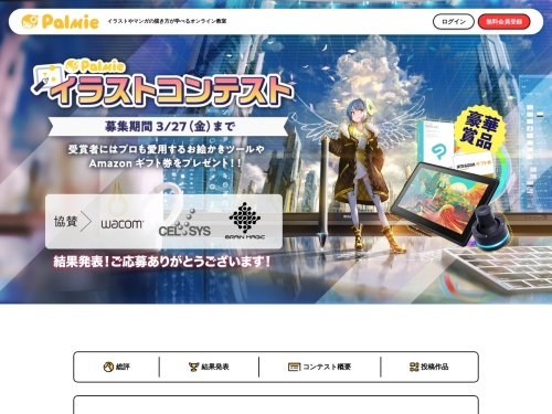 Screenshot of www.palmie.jp