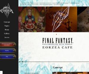 Screenshot of www.pasela.co.jp