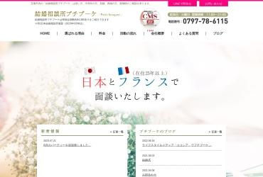 Screenshot of www.petitbouquet36.com
