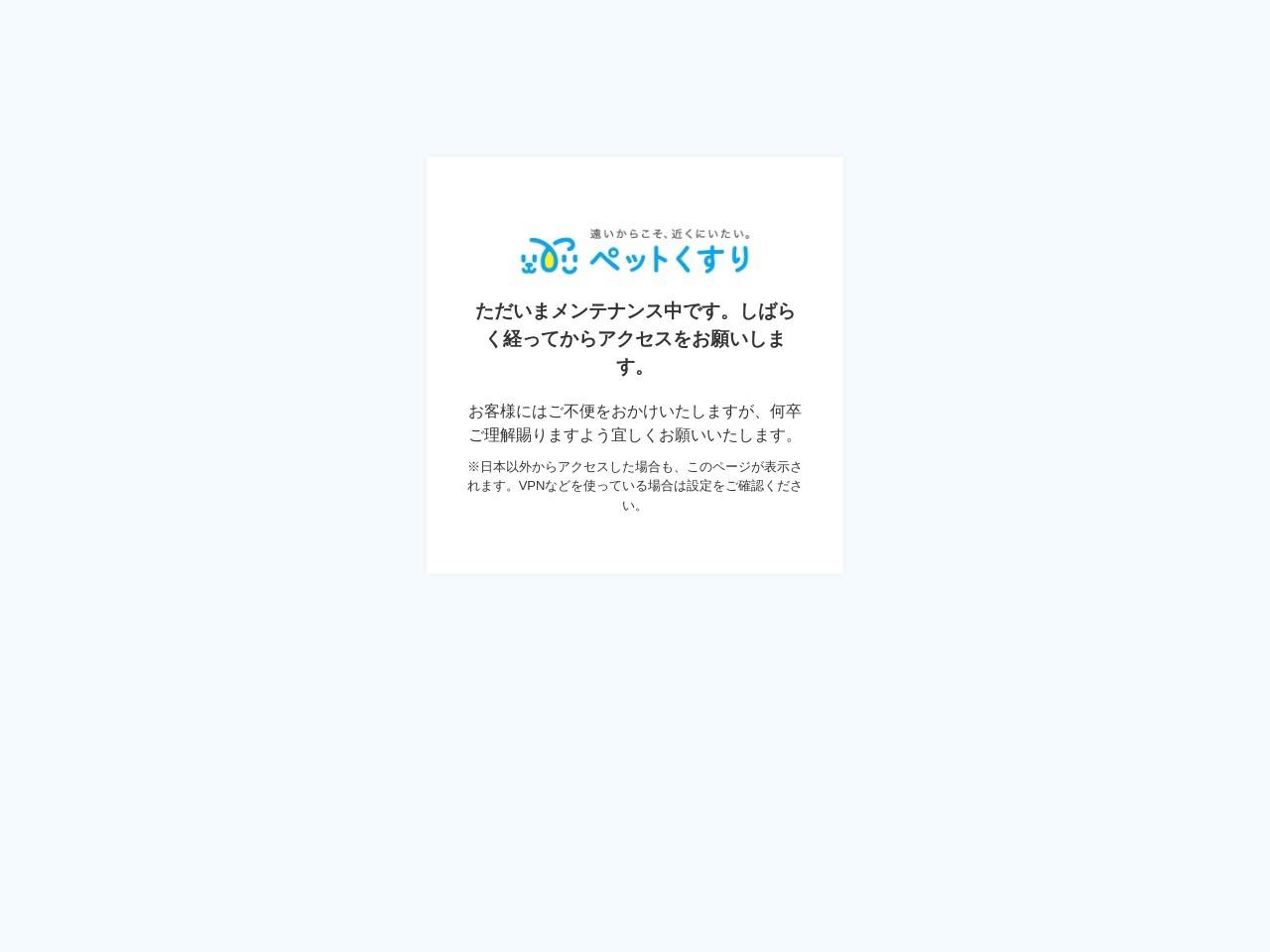 Screenshot of www.petkusuri.com