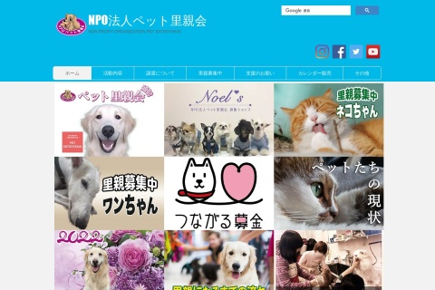 Screenshot of www.petsatooyakai.com