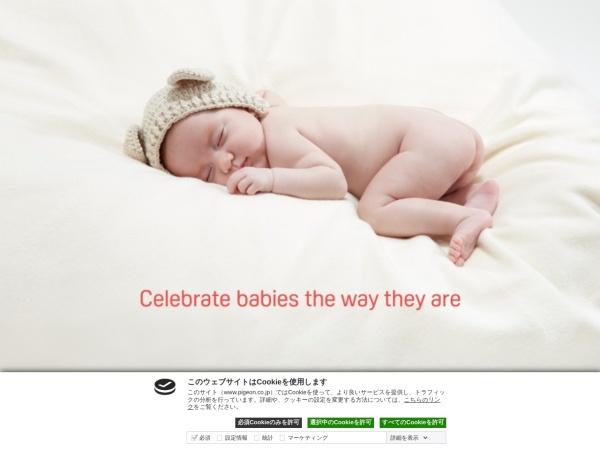 Screenshot of www.pigeon.co.jp