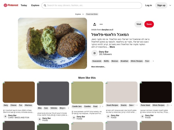 Screenshot of www.pinterest.com
