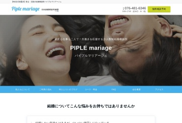 Screenshot of www.piple.info