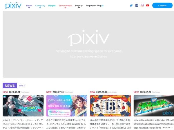 Screenshot of www.pixiv.co.jp