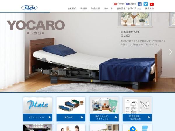 Screenshot of www.platz-ltd.co.jp