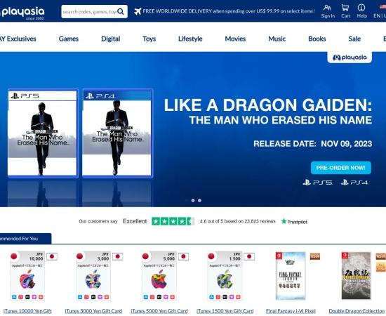 Screenshot of www.play-asia.com