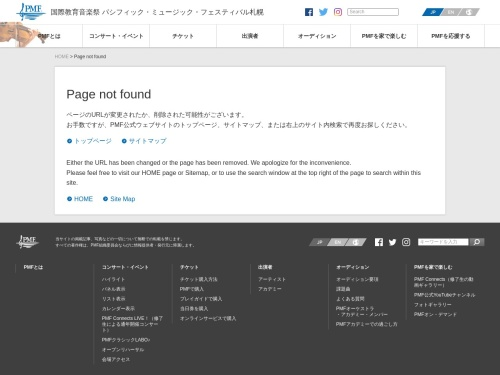 Screenshot of www.pmf.or.jp