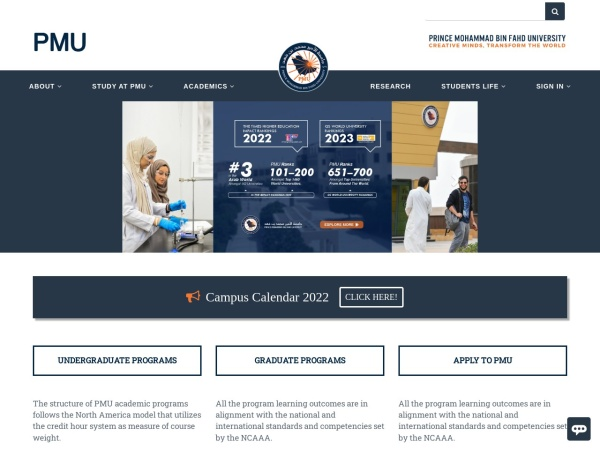 Screenshot of www.pmu.edu.sa