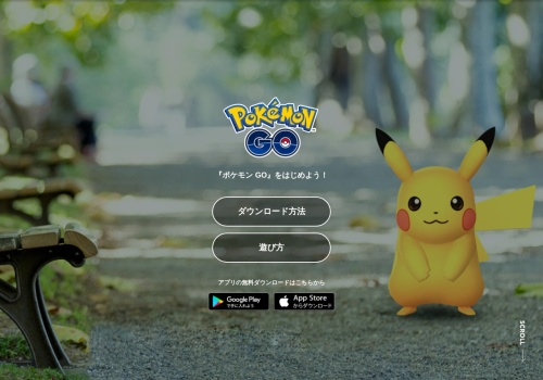 Screenshot of www.pokemongo.jp