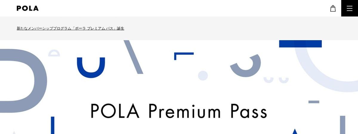 Screenshot of www.pola.co.jp