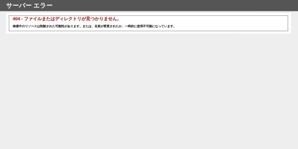Screenshot of www.police.pref.kanagawa.jp