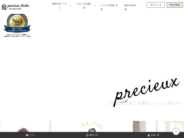 Screenshot of www.precieux-studio.com