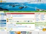 Screenshot of www.pref.ehime.jp