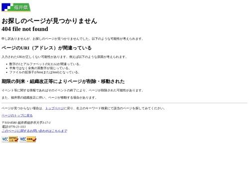 Screenshot of www.pref.fukui.lg.jp