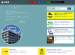 Screenshot of www.pref.shimane.lg.jp