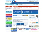 Screenshot of www.pref.shizuoka.jp