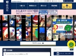 Screenshot of www.pref.tokushima.lg.jp