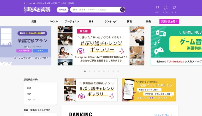 Screenshot of www.print-gakufu.com