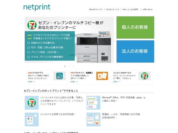https://www.printing.ne.jp/