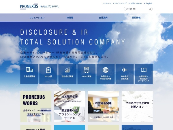 Screenshot of www.pronexus.co.jp